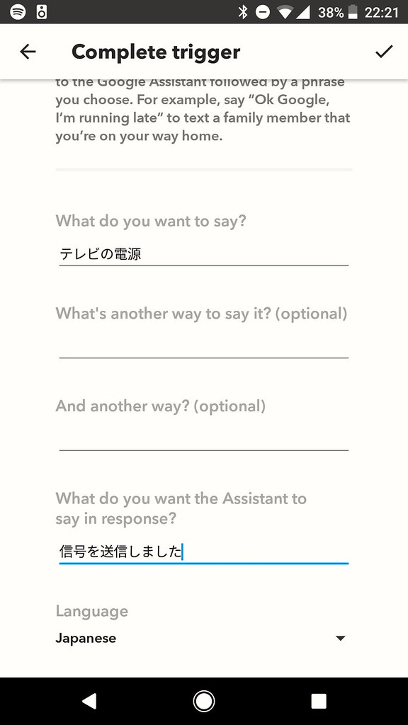 Google Assistant 2 via ifttt