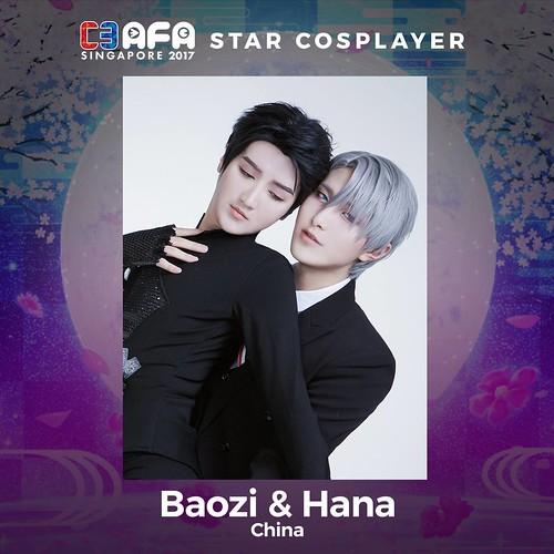 AFASG17_Guest_Cosplayer_Baozi_Hana
