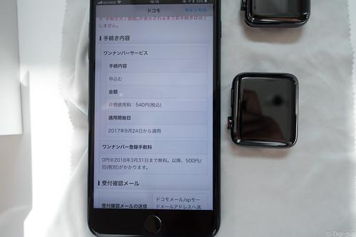 DSC03728_LR.jpg