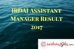 IRDAI Assistant Manager Result 2017