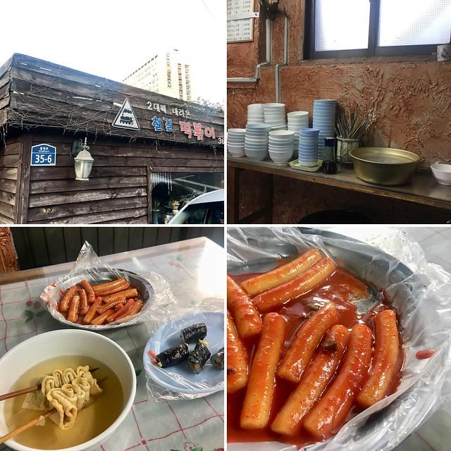 首爾 ▪ 韓國家庭寄宿初體驗