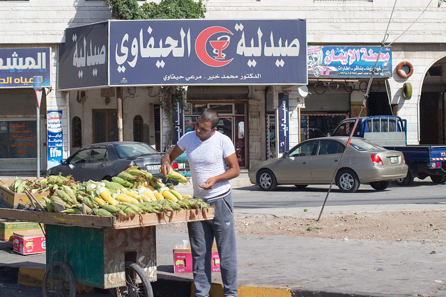 Photo of Irbid in the TripHappy travel guide