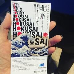 krazy lines for culture-ing❤︎ #hokusai #osaka #japan #abenoharukasartmuseum #北斎 #大阪 #あべのハルカス美術館