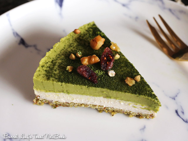 純素抹茶白巧克力派 Vegan Matcha Layered Pie (4)