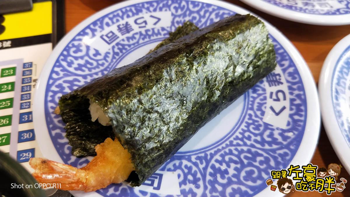 高雄漢神巨蛋-藏壽司-20