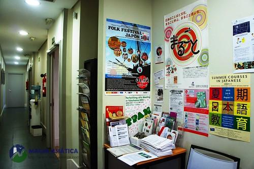 Antigua Fundación Japón Madrid 13