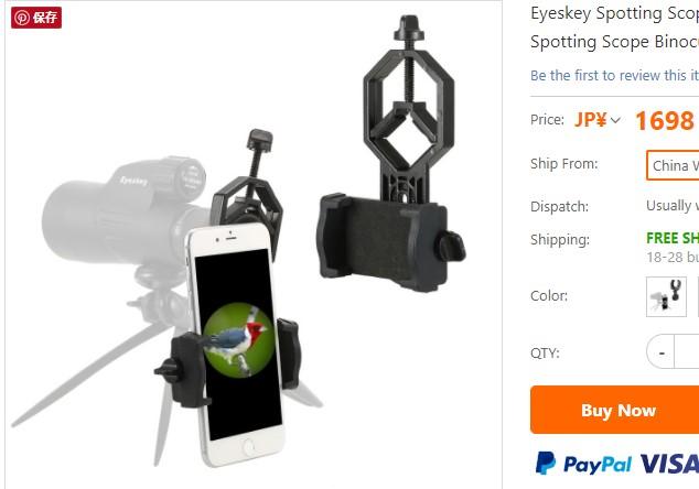 Eyeskey Spotting Scope Adapter 望遠鏡スマホクリップ 現在価格