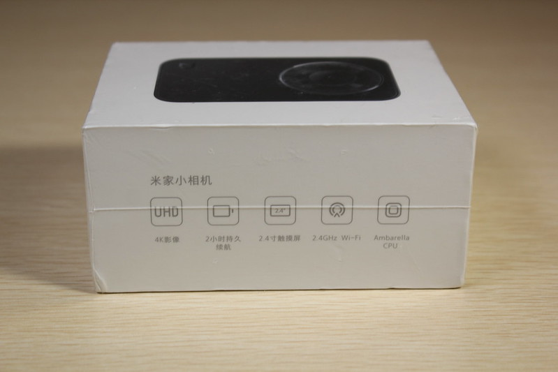 Xiaomi Mijia Camera Mini 開封レビュー (2)
