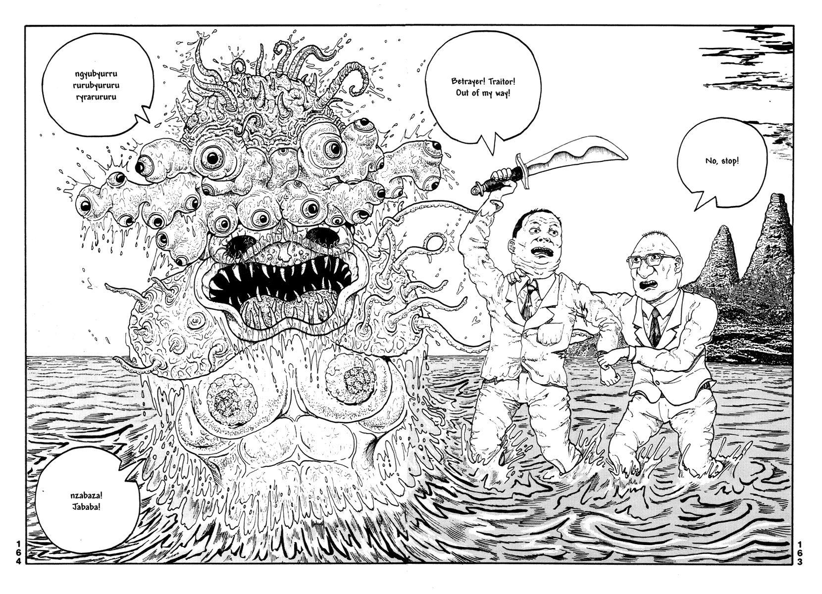 Comics Underground Japan - Страница 170