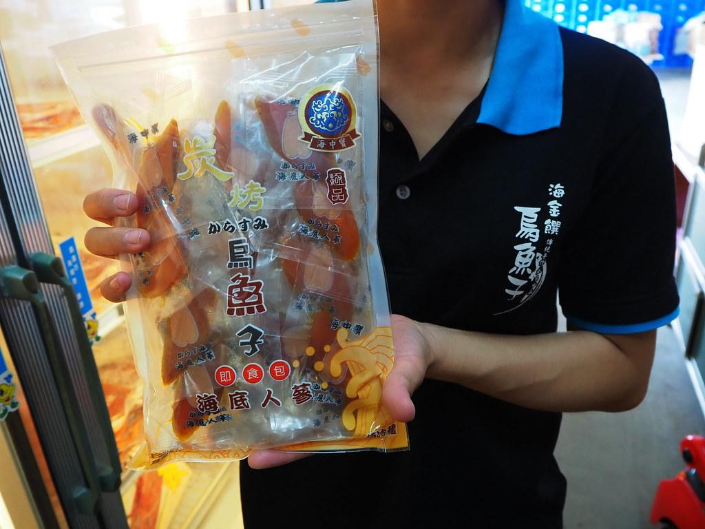 口湖海中寶烏魚子 (19)