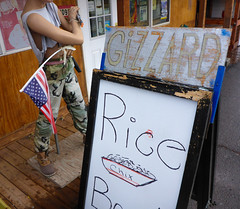 Gizzard! Rice Bowl!