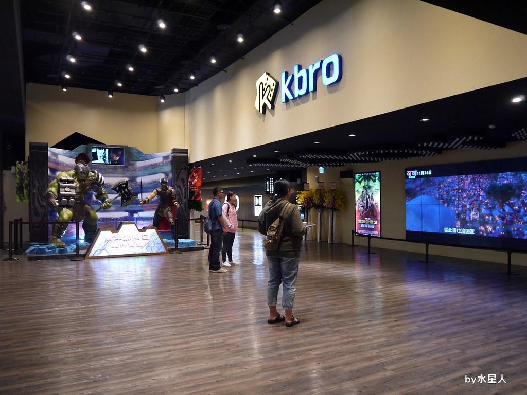 24108326078 ae397bc916 b - 凱擘影城Kbro Cinemas,電影院改裝新開幕,電話亭KTV一首歌銅板價20元