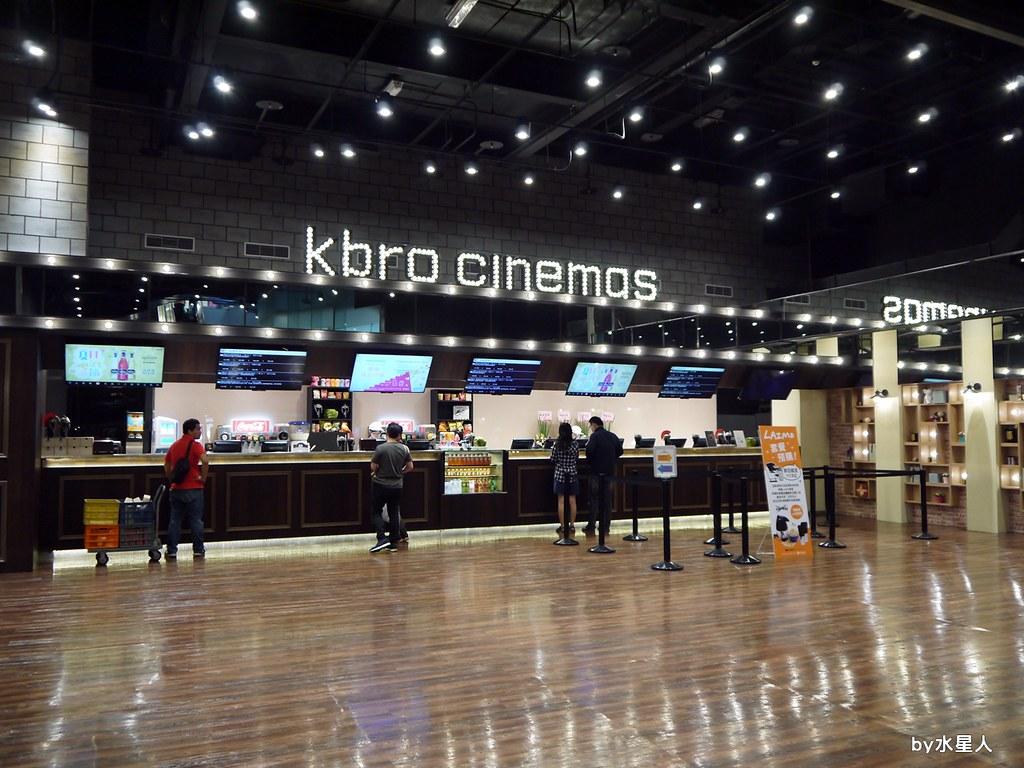 24108453878 7e7ea86c12 b - 凱擘影城Kbro Cinemas,電影院改裝新開幕,電話亭KTV一首歌銅板價20元