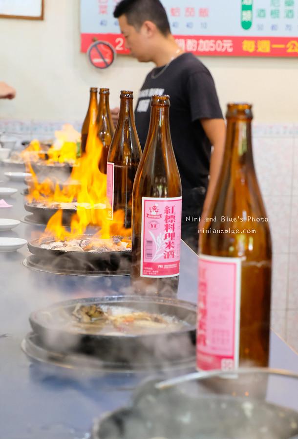 台中小火鍋阿里郎燒酒雞12