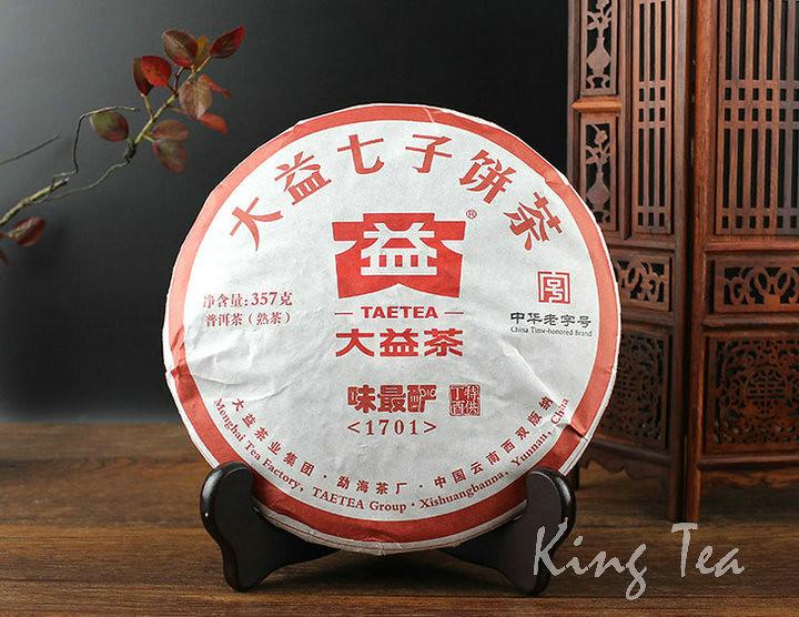 Free Shipping 2017 TAE TEA DaYi WeiZuiYan Cake 357g China YunNan MengHai Chinese Puer Puerh Ripe Tea Cooked Shou Shu Cha