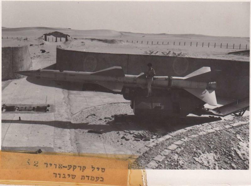 SA-2-1967-ebi-1