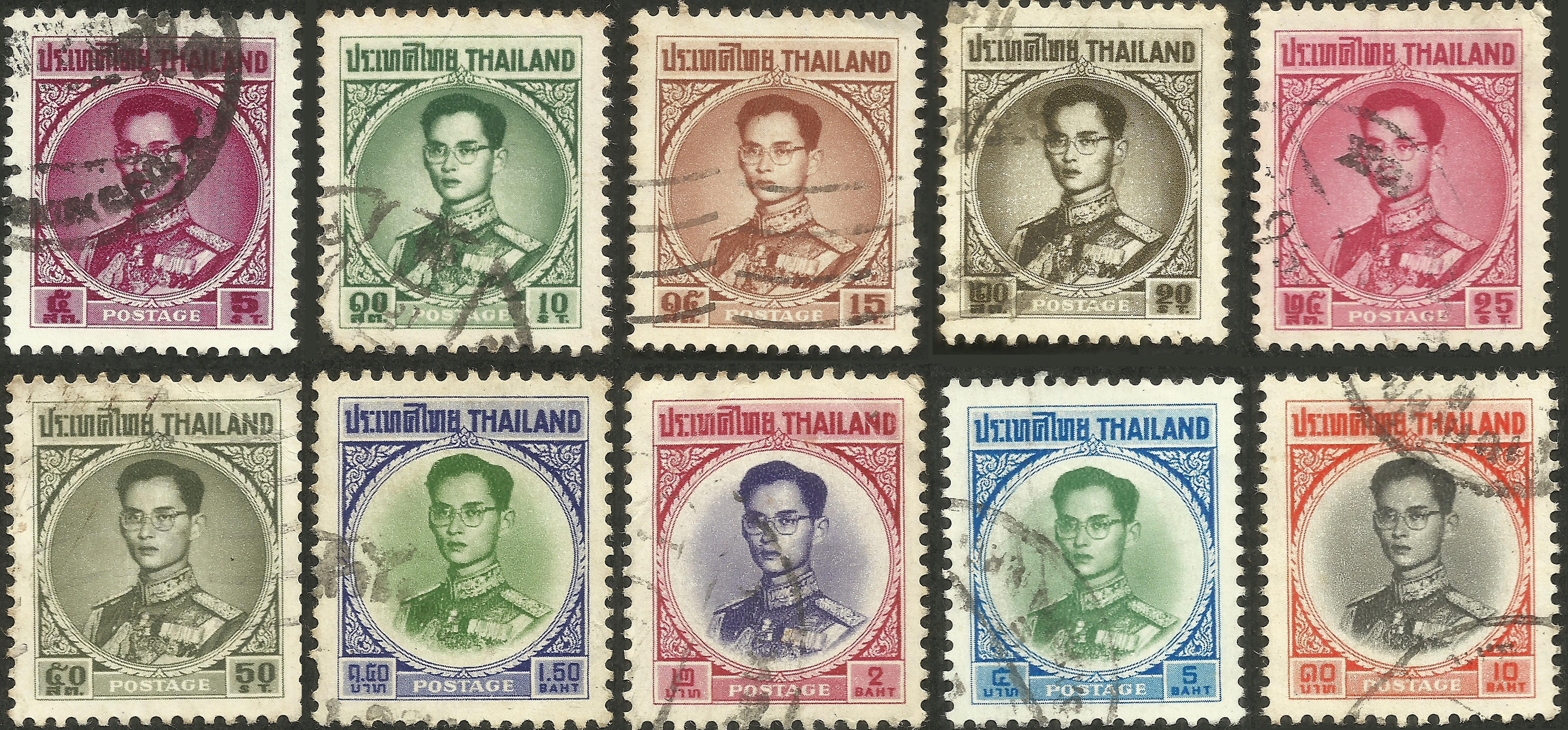 King Rama IX 4th Series (1963-1971) (Scott #397, 398, 399, 400, 401, 402, 405, 406, 408, 409)