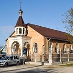 В канун Покрова Пресвятой Владычицы нашей Богородицы и Приснодевы Марии в Варениковской