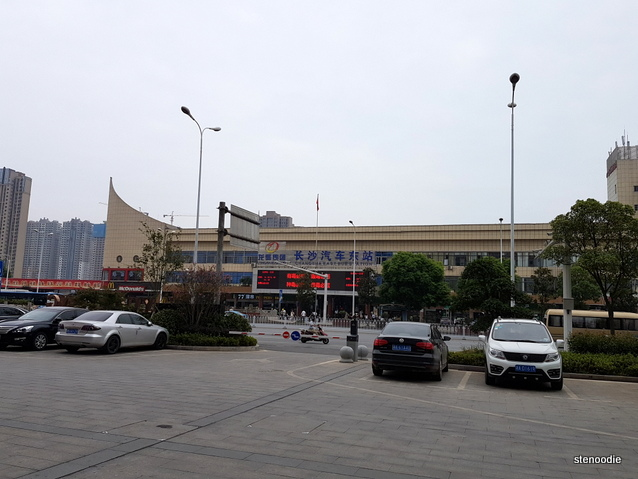 Yuantong Hotel Bus station