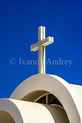 The cross on the modern Orthodox Church