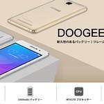 DOOGEE X10 スマートフォン 写真 (1)