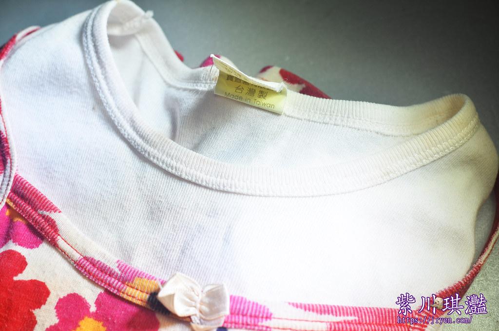 鷹王濃縮洗衣膏-014