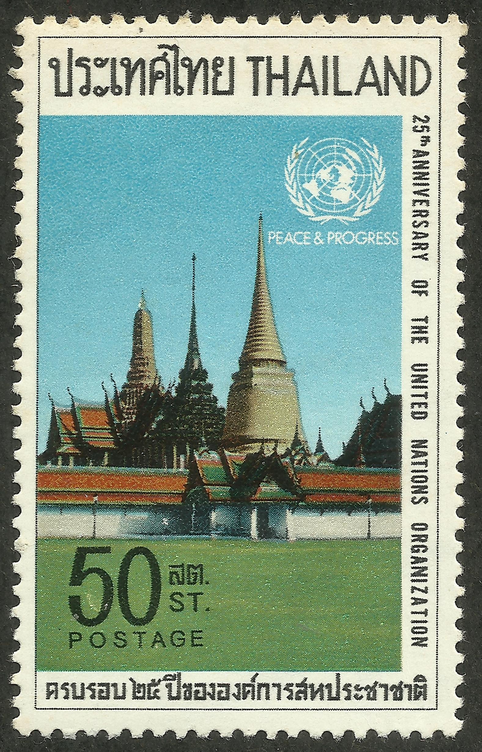 Thailand - Scott #561 (1970)