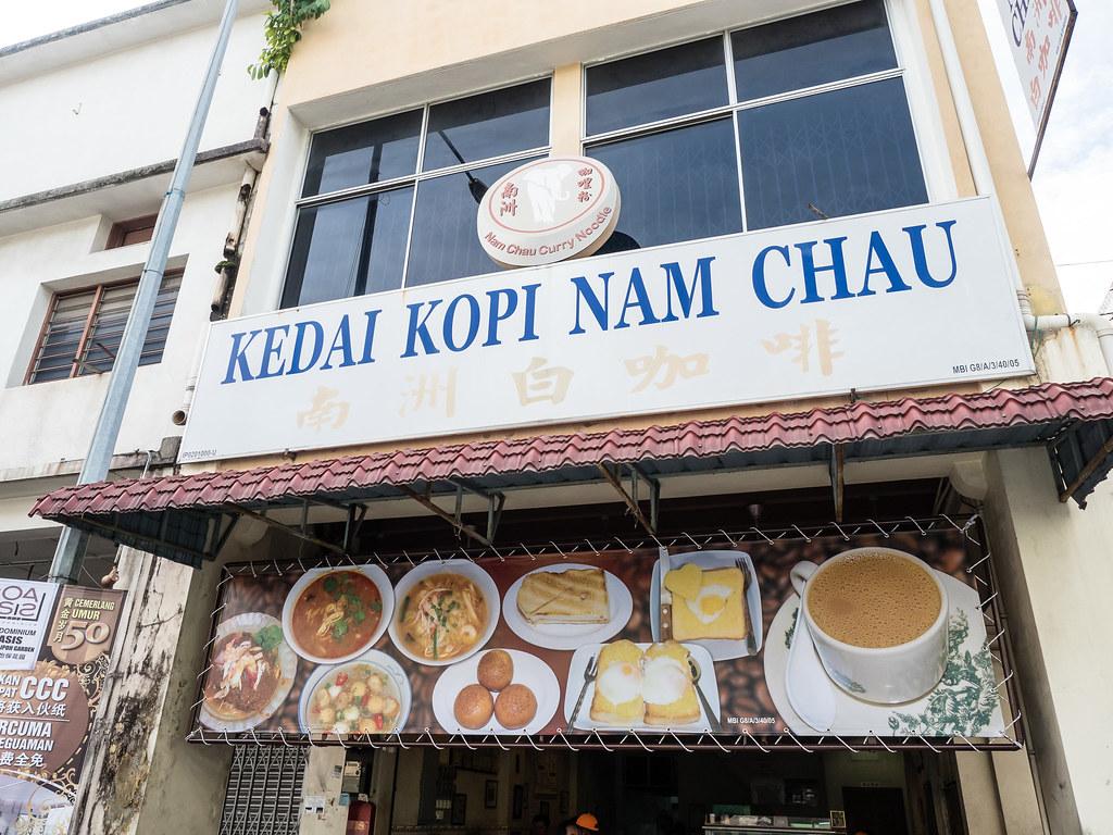Kedai Kopi Nam Chau at Ipoh, Perak