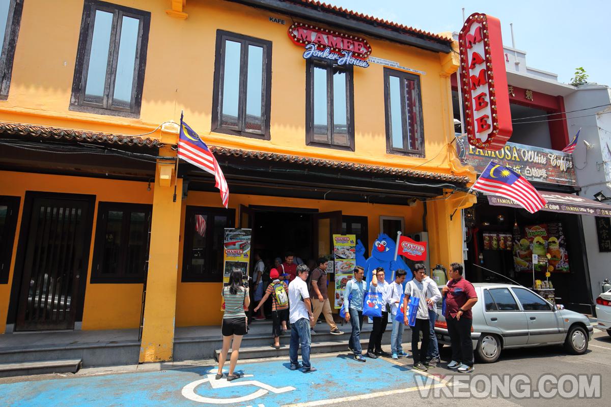 Mamee-Jonker-House-Melaka