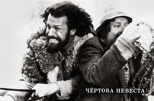 Regimantas Adomaitis in Cërtova nevesta (1973)