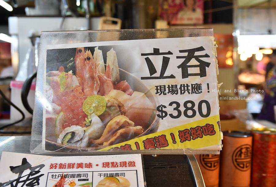 台中平價壽司花田壽司22