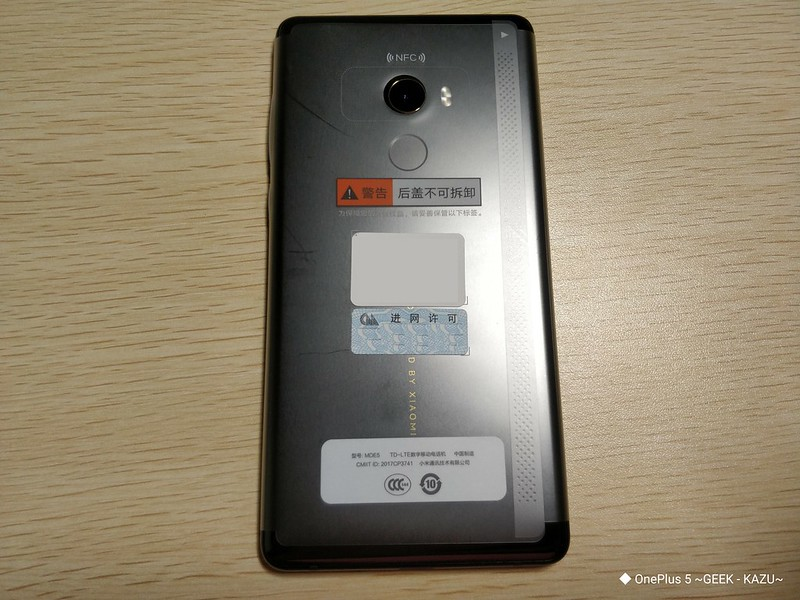 Xiaomi mi mix 2 開封レビュー (15)
