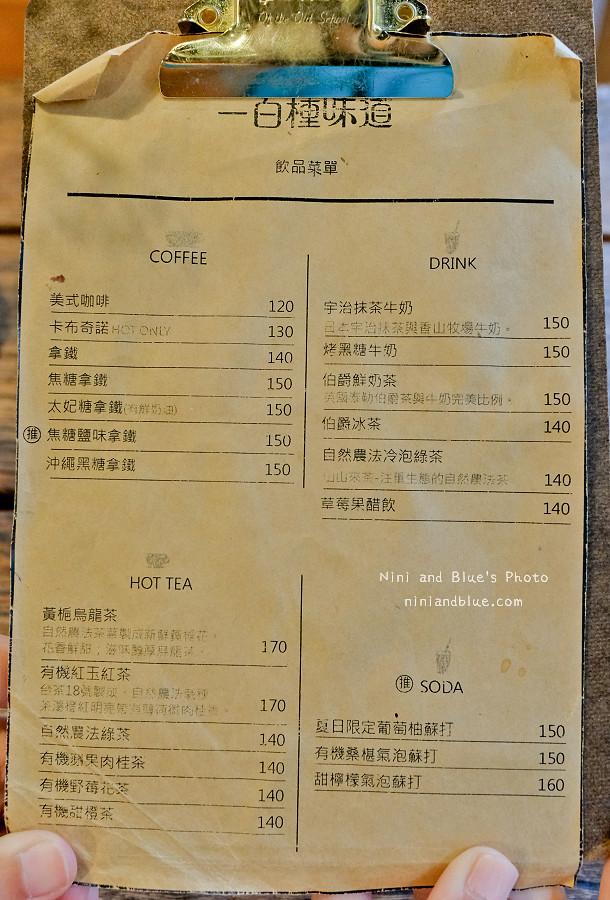 新竹甜點一百種味道18