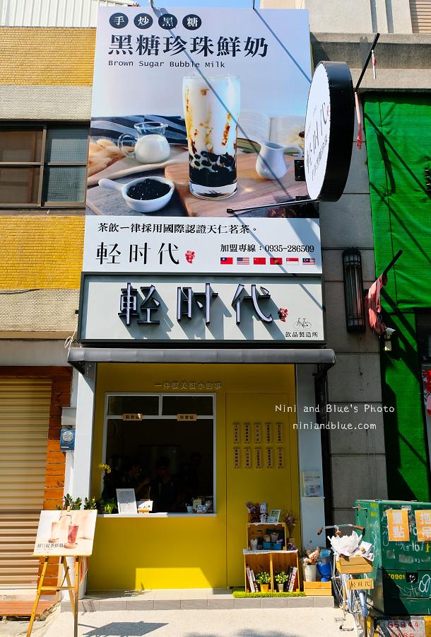 一中街美食小吃黑糖珍珠鮮奶茶03