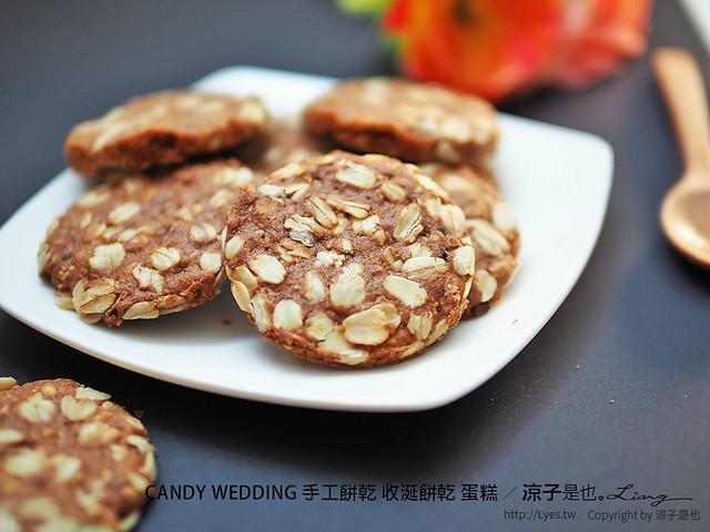 CANDY WEDDING 手工餅乾 收涎餅乾 蛋糕 26
