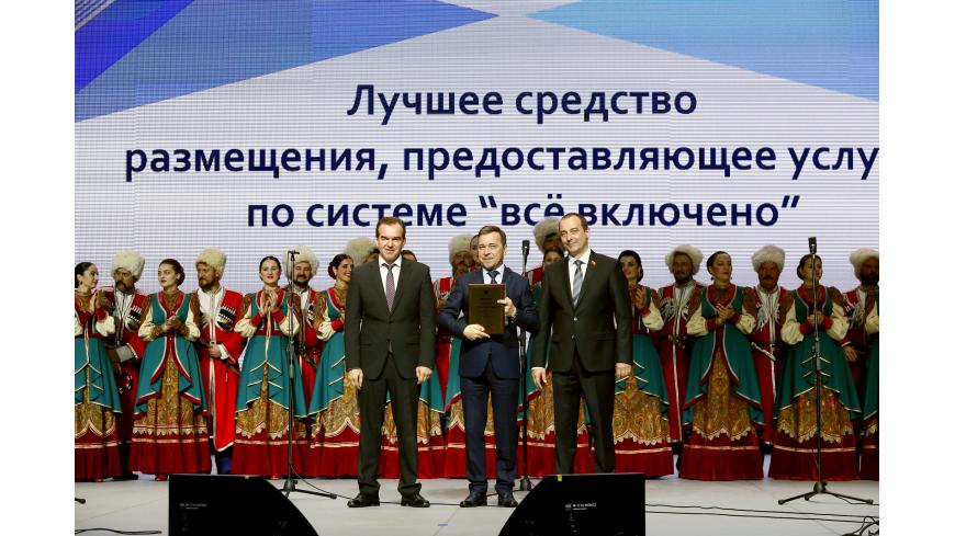 Вениамин Кондратьев: «За последние два года турпоток на Кубань вырос на 30 процентов»