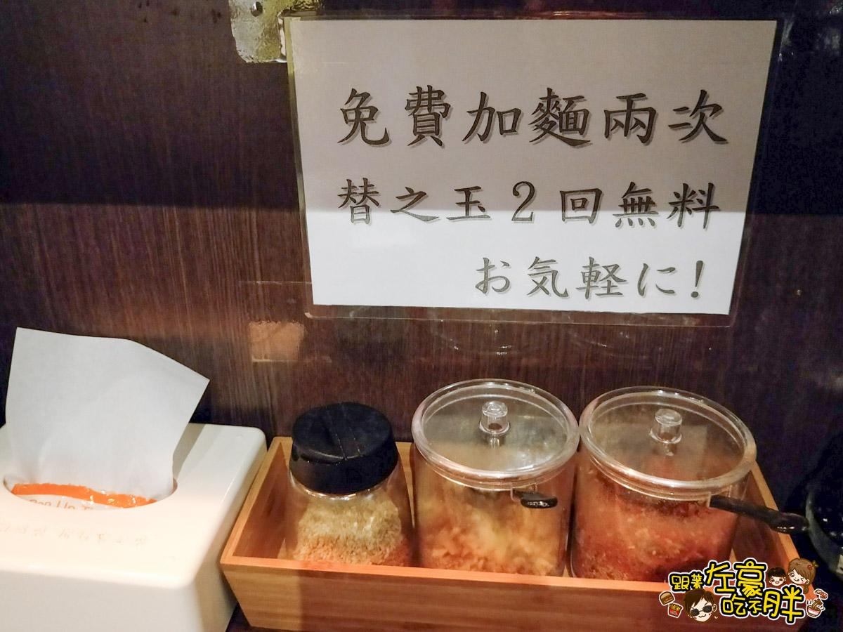 鳳山美食 RAMEN 初ui-16