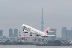 Japan Air Tax