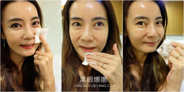 百妮BiONEO玻尿酸卸妝液濃妝卸臉
