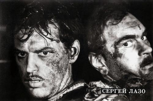Regimantas Adomaitis in Sergey Lazo (1968)