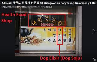 Daehan Geongangwon in Gangneung 101517