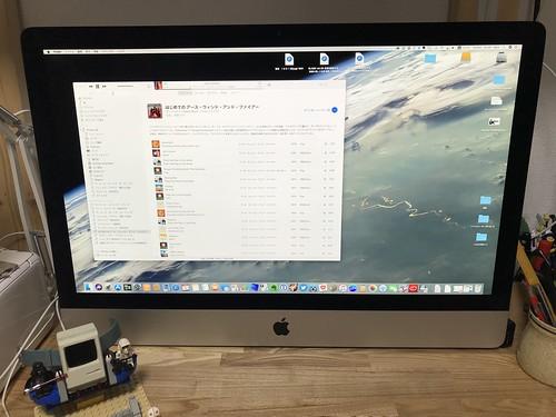 私のiMacの今。