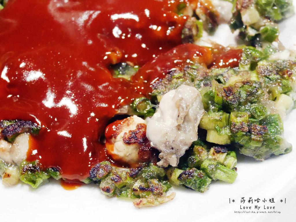 台北東區忠孝復興站附近餐廳推薦參和院 (3)