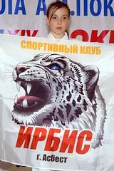 kubok-marshala-a-i-pokryshkina-2017-7