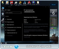 Скачать Windows 10 Insider Preview Build 16299.15 (ESD) 32/64bit