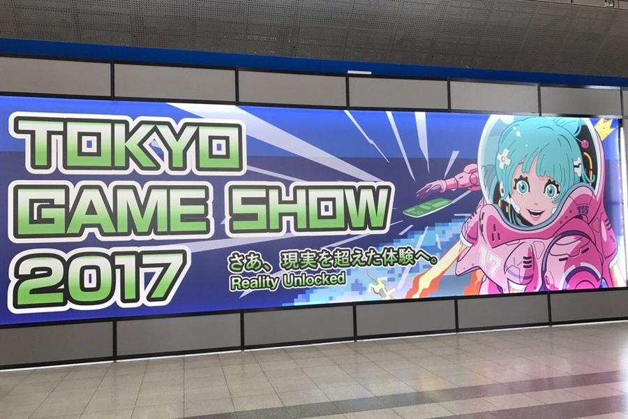 Tokyo-Game-Show2017_117