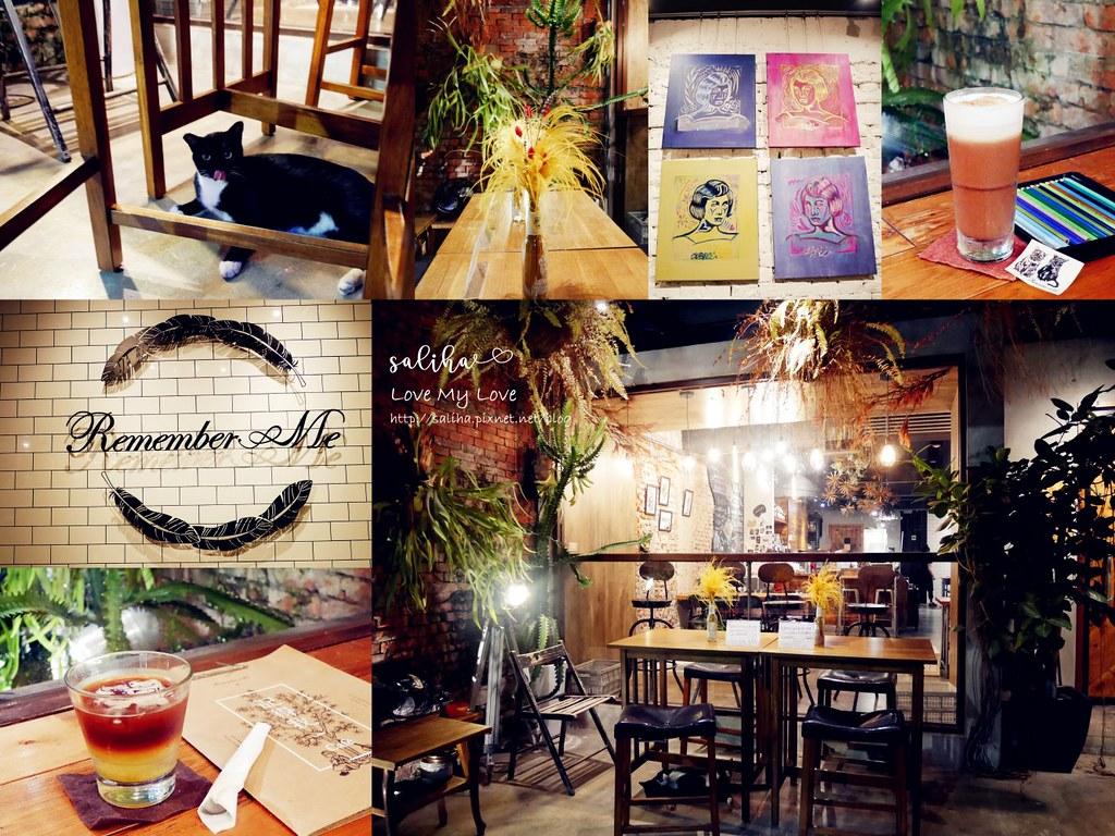 台北小巨蛋站Remember Me記得我咖啡廳