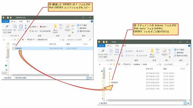 ESP32_SPIFFS_Uploader05