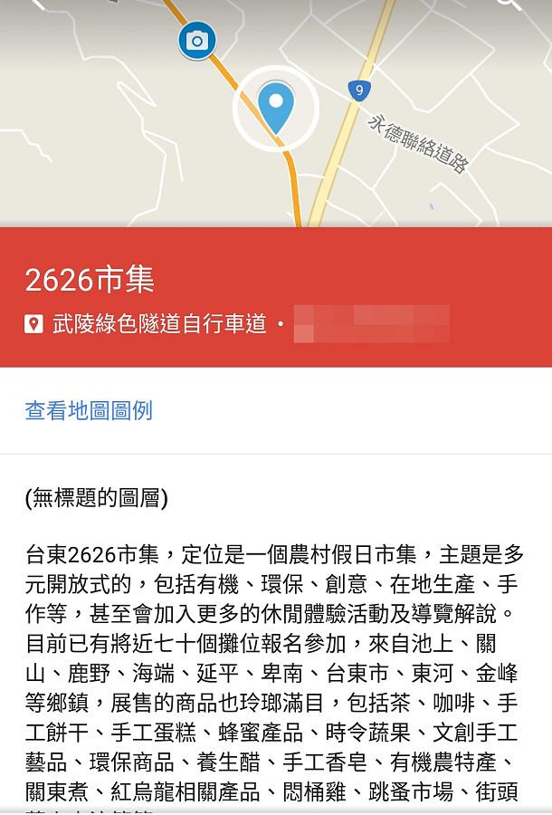 台東景點鹿野武陵綠色隧道A01