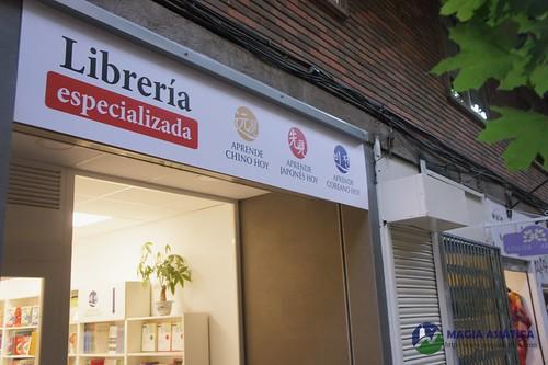 Nueva Libreria Aprende Chino, Japonés Coreano Hoy Madrid Asia 6